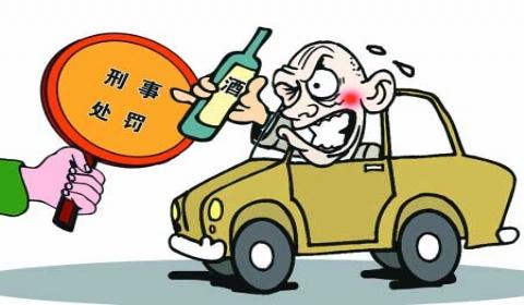 2019年喝了多少酒才算醉酒驾车?醉驾处罚标准是怎样的?